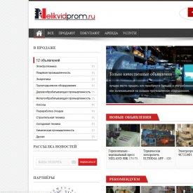 Nelikvidprom.ru